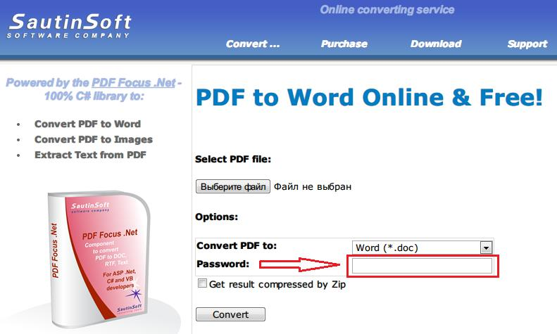 how to open a pdf password protected document